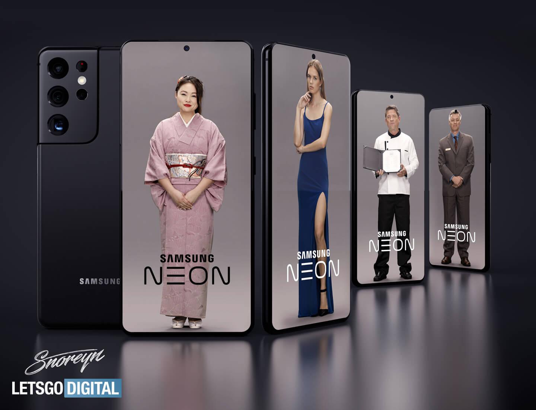 Samsung S21 Neon