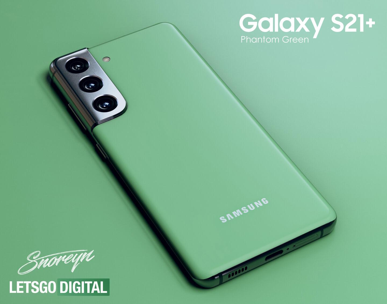 Samsung S21 Phantom Green