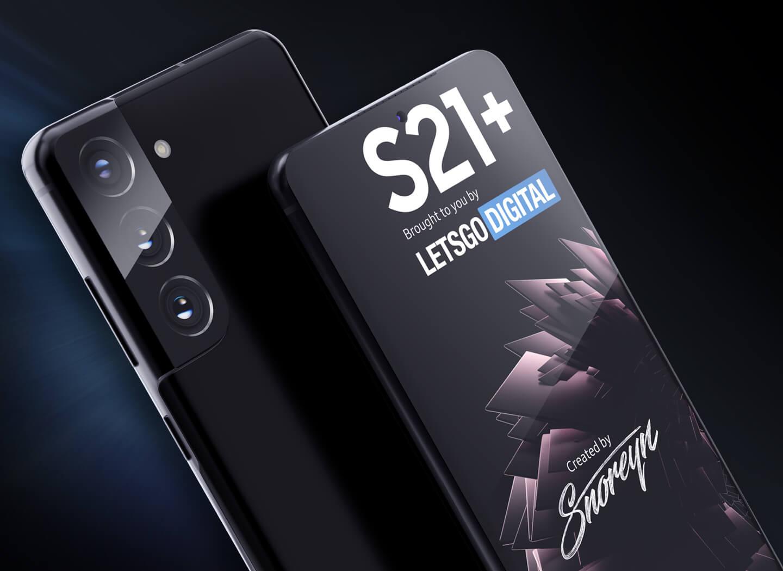 Samsung S21 Plus camera configuratie