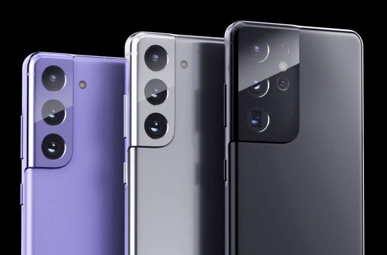 Samsung smartphones 2021