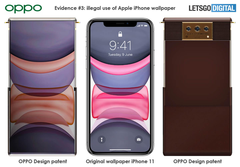 Oppo iPhone wallpaper
