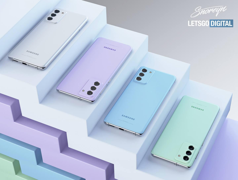 Galaxy S21 Fan Edition