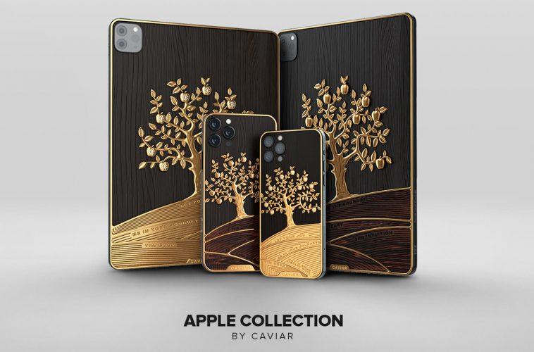 iPad Pro Limited Edtion