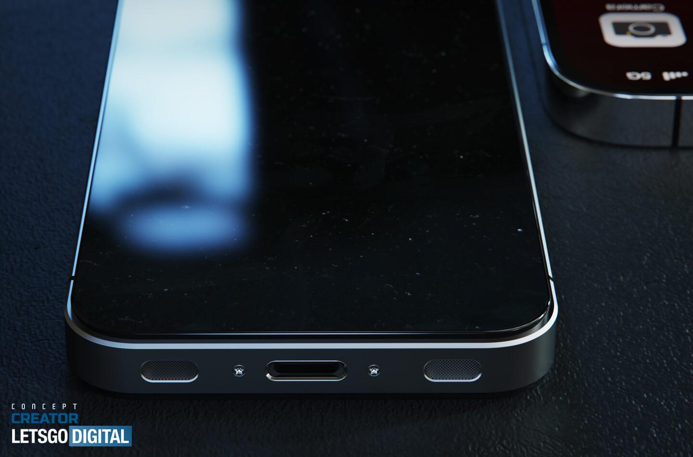 iPhone 4 2022