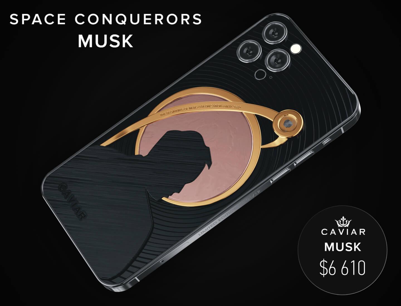 Elon Musk iPhone