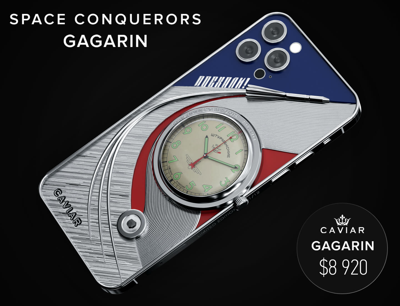 iPhone 12 Space Conquerors