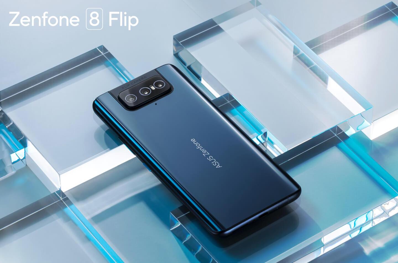 Asus Flip smartphone