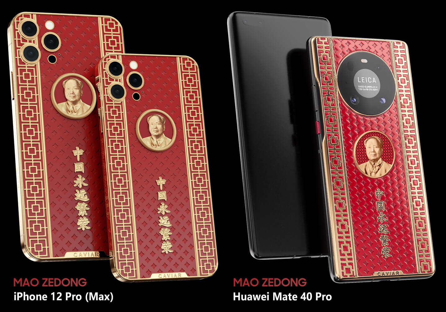 Huawei Mate 40 Pro Limited Edition