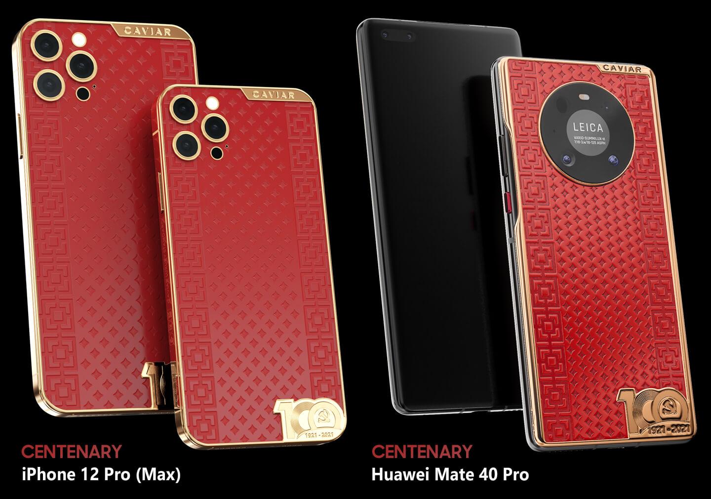 Huawei smartphone China Edition