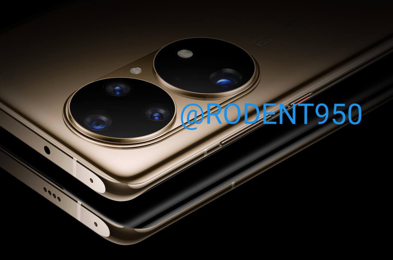 Persafbeeldingen Huawei P50