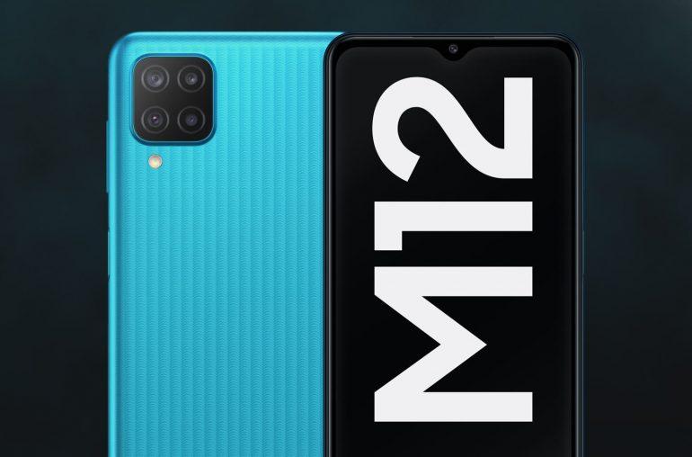 Samsung Galaxy M-Serie 2021