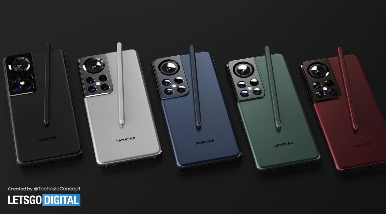 Samsung Galaxy S22 Ultra kopen