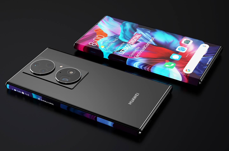 Huawei Mate 50 camera