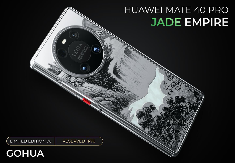 Limited Edition telefoon