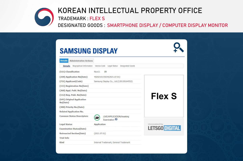Samsung Flex S display