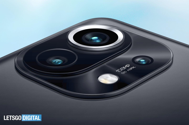 Xiaomi Mi 11 triple camera