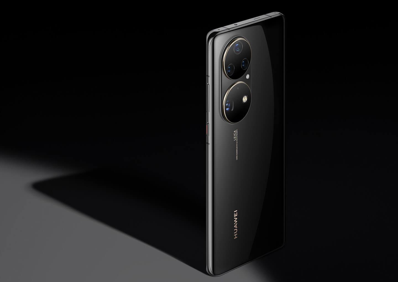 Huawei P50 Serie