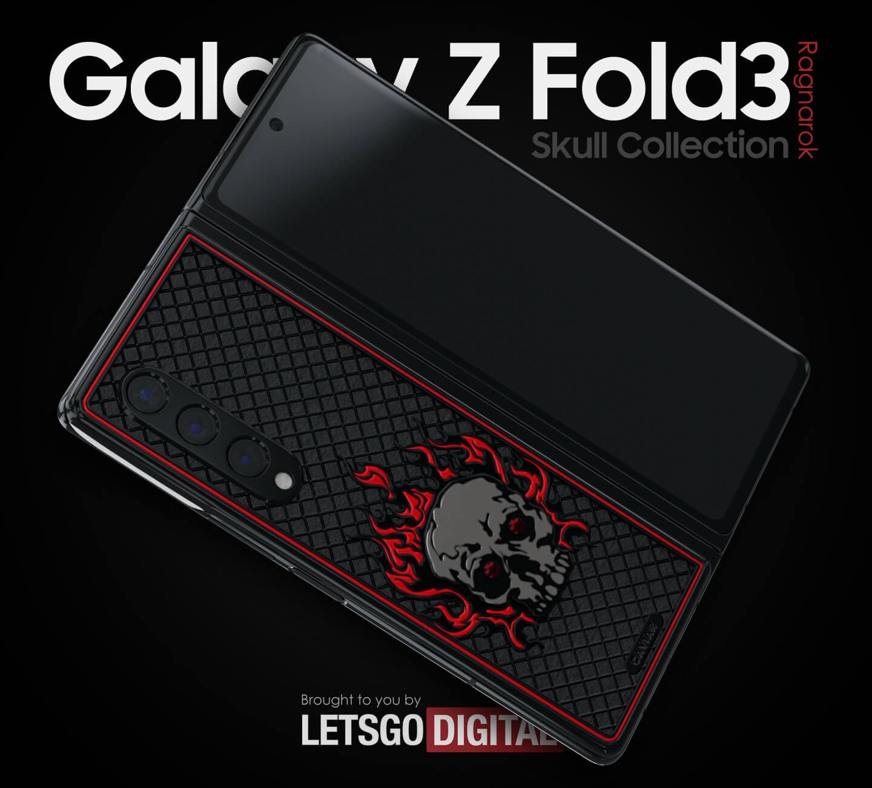 Samsung Galaxy Z Fold 3 Limited Edition