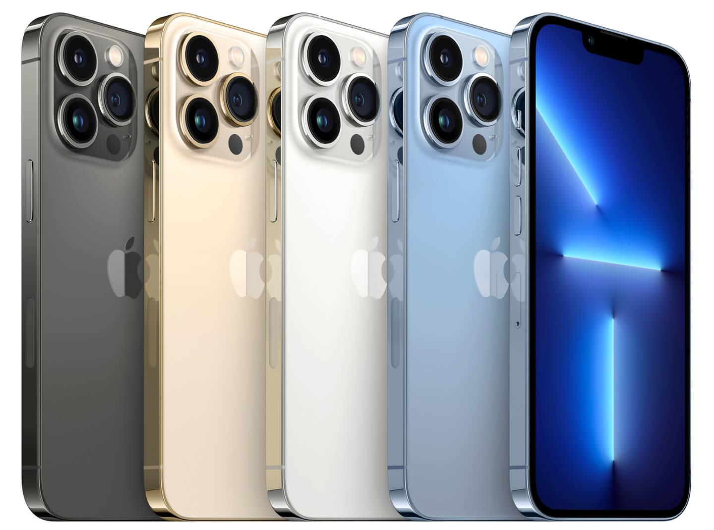 iPhone 13 Pro 120hz display