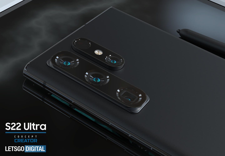 Samsung Galaxy S22 Note Ultra camera