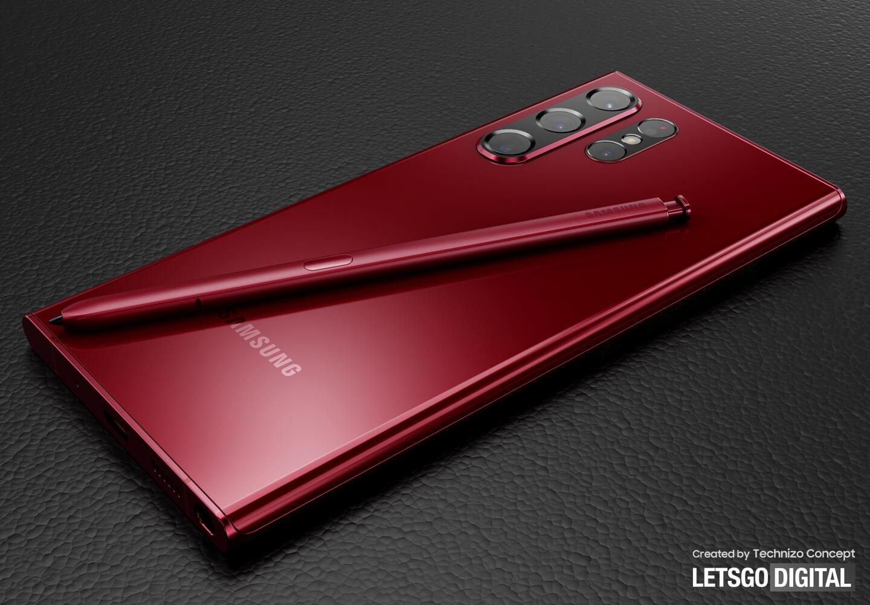 Samsung Galaxy S22 Ultra Burgundy red