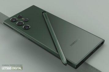 Samsung Galaxy S22 Ultra groen