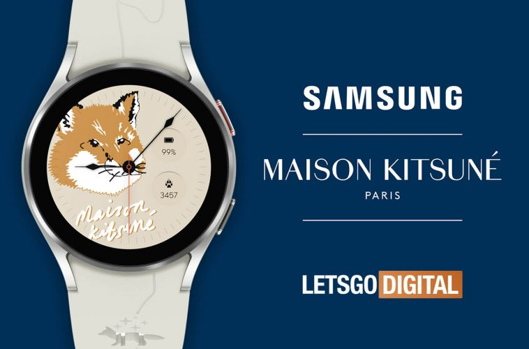 Samsung Galaxy Watch 4 Limited Edition