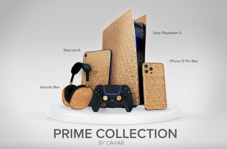 Sony PS5 limited edition